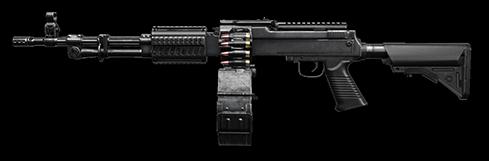 Rmg Gun