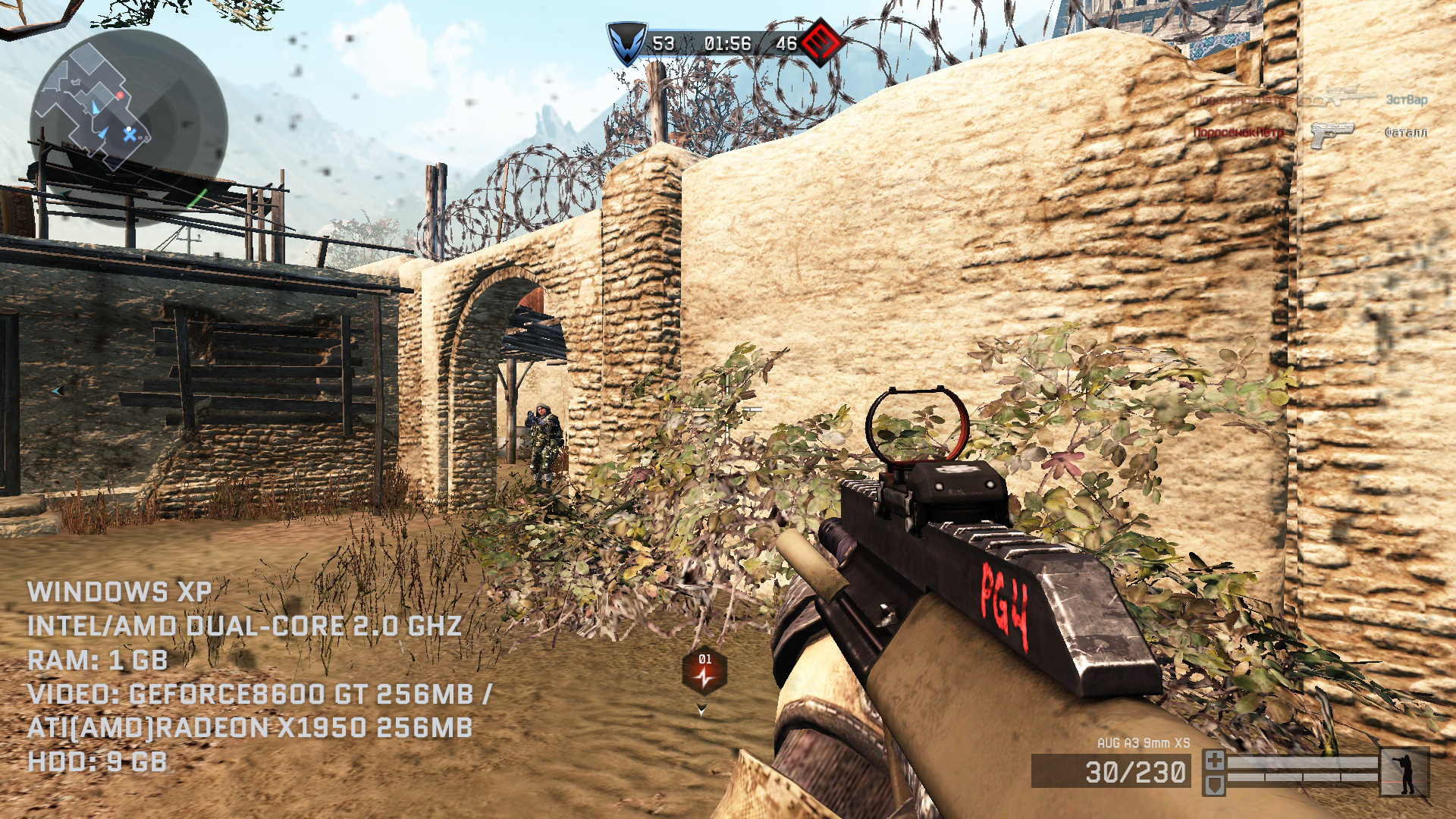 warface download free full