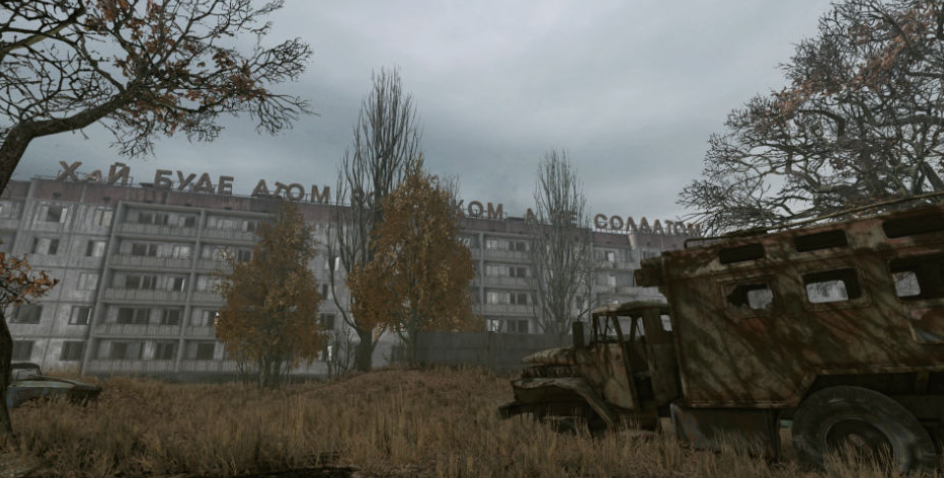 New map: Exclusion Zone - Warface - Gamekit - MMO games, premium